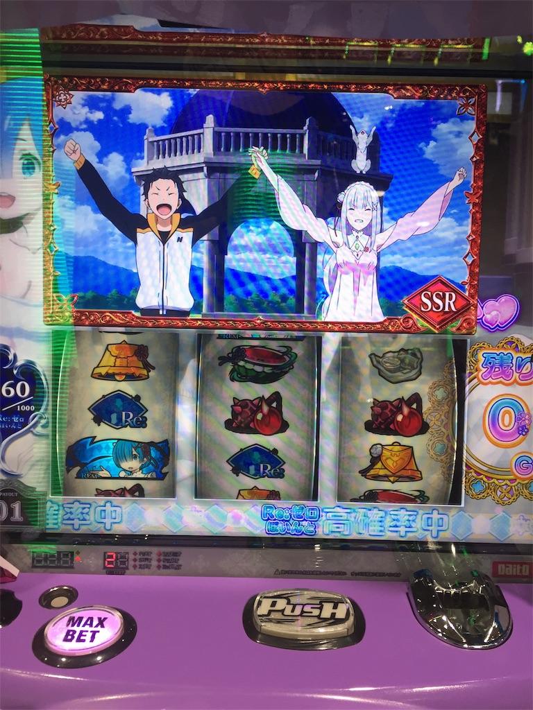 f:id:kougagennosuke:20191231193815j:image