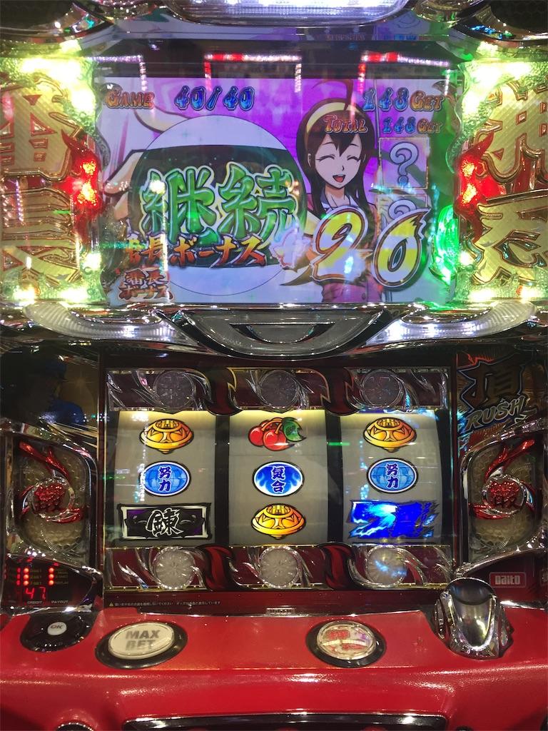 f:id:kougagennosuke:20200103180359j:image