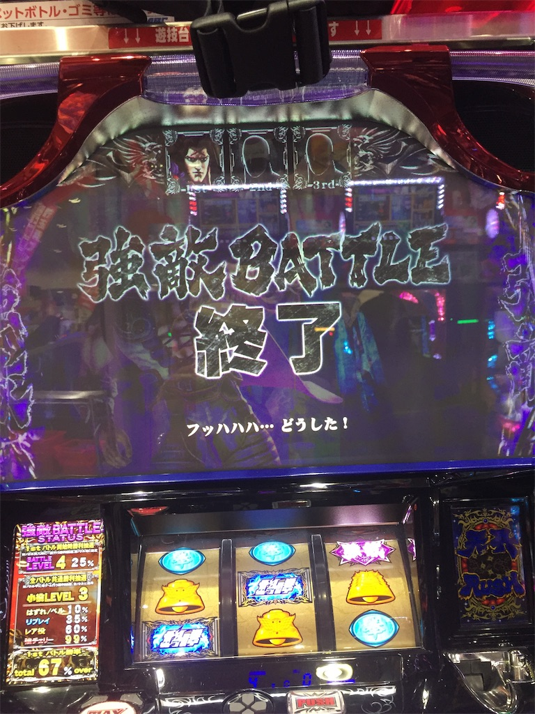 f:id:kougagennosuke:20200103193837j:image