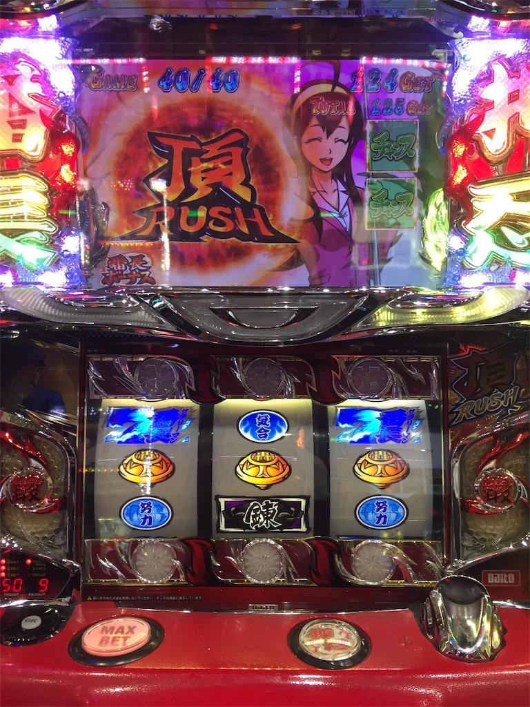 f:id:kougagennosuke:20200106190419j:image