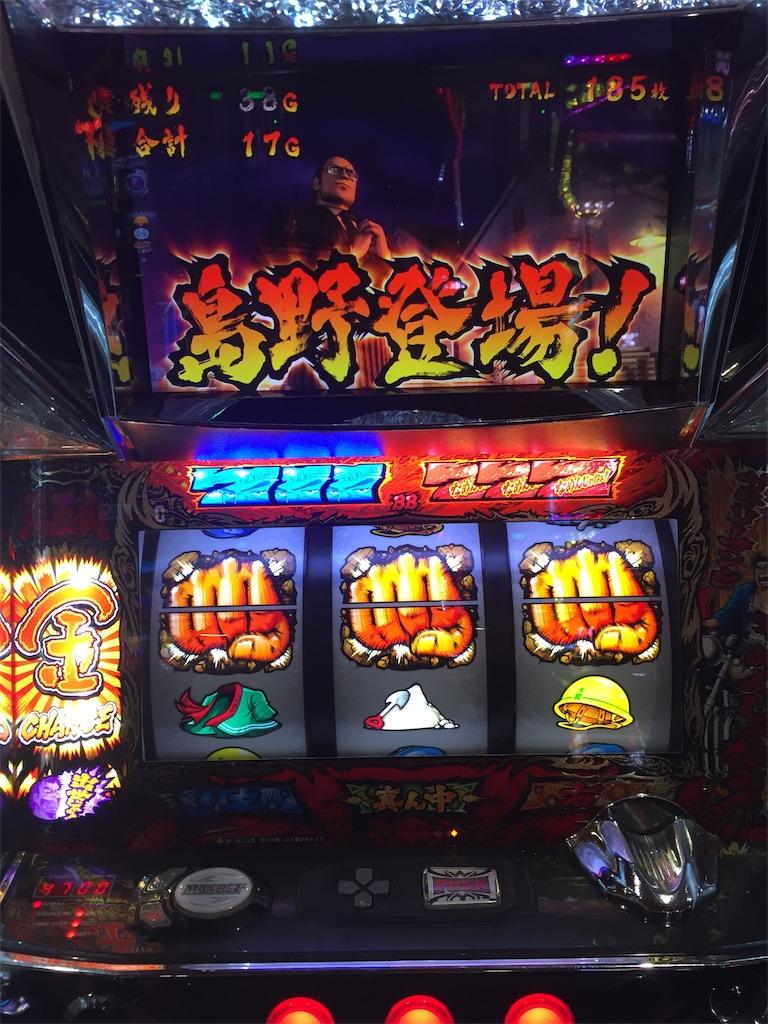 f:id:kougagennosuke:20200107184813j:image