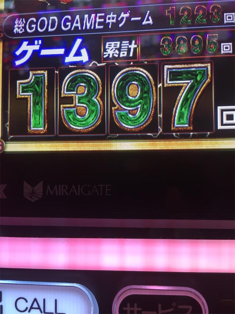 f:id:kougagennosuke:20200108201946j:image