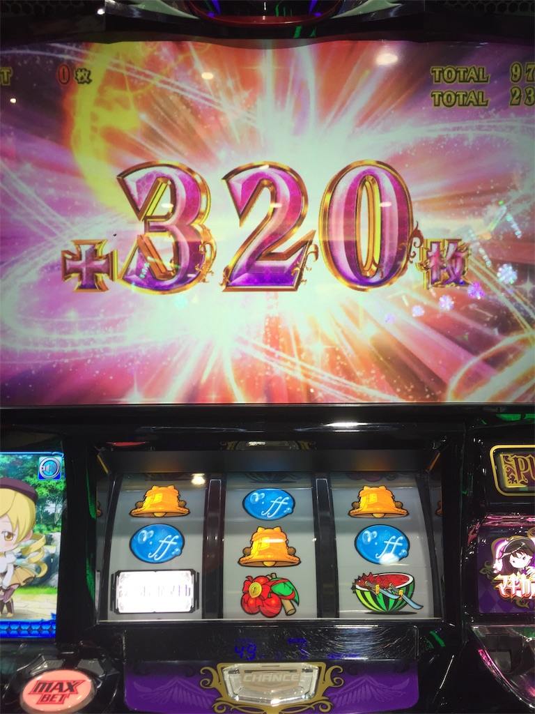 f:id:kougagennosuke:20200110204030j:image