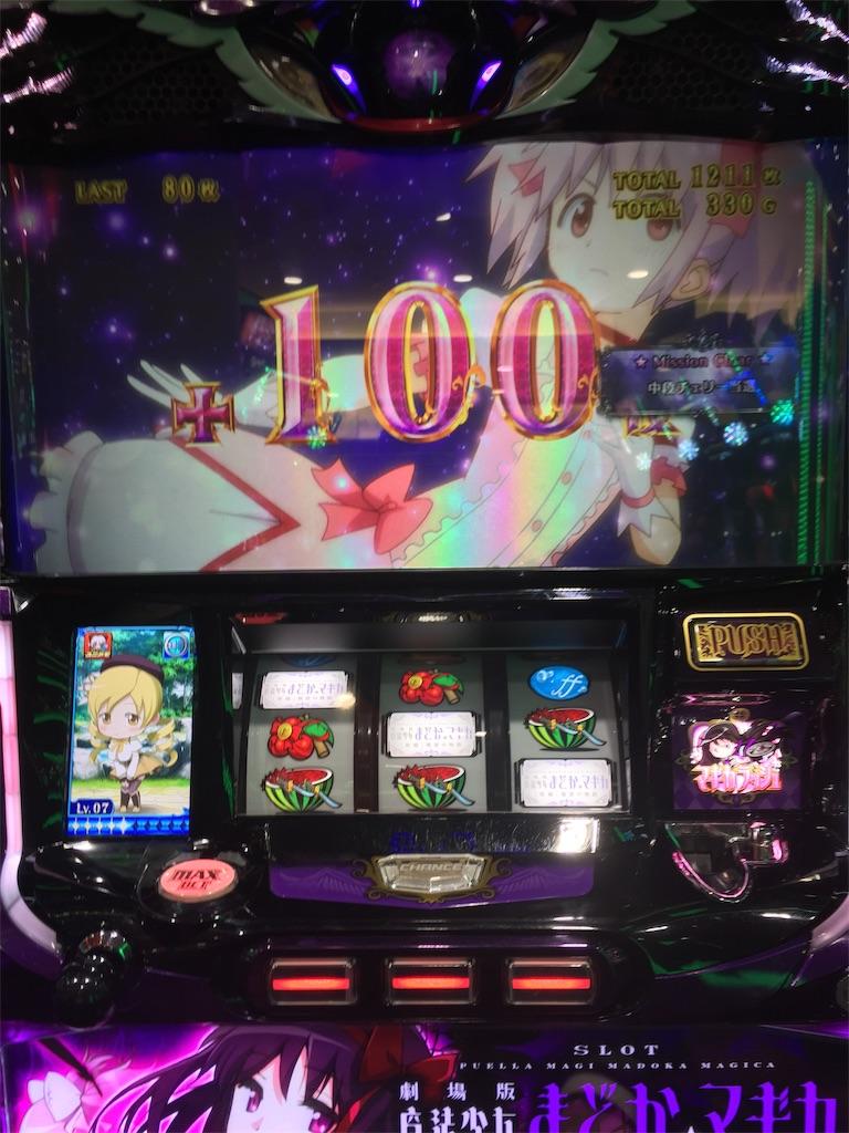 f:id:kougagennosuke:20200110204840j:image