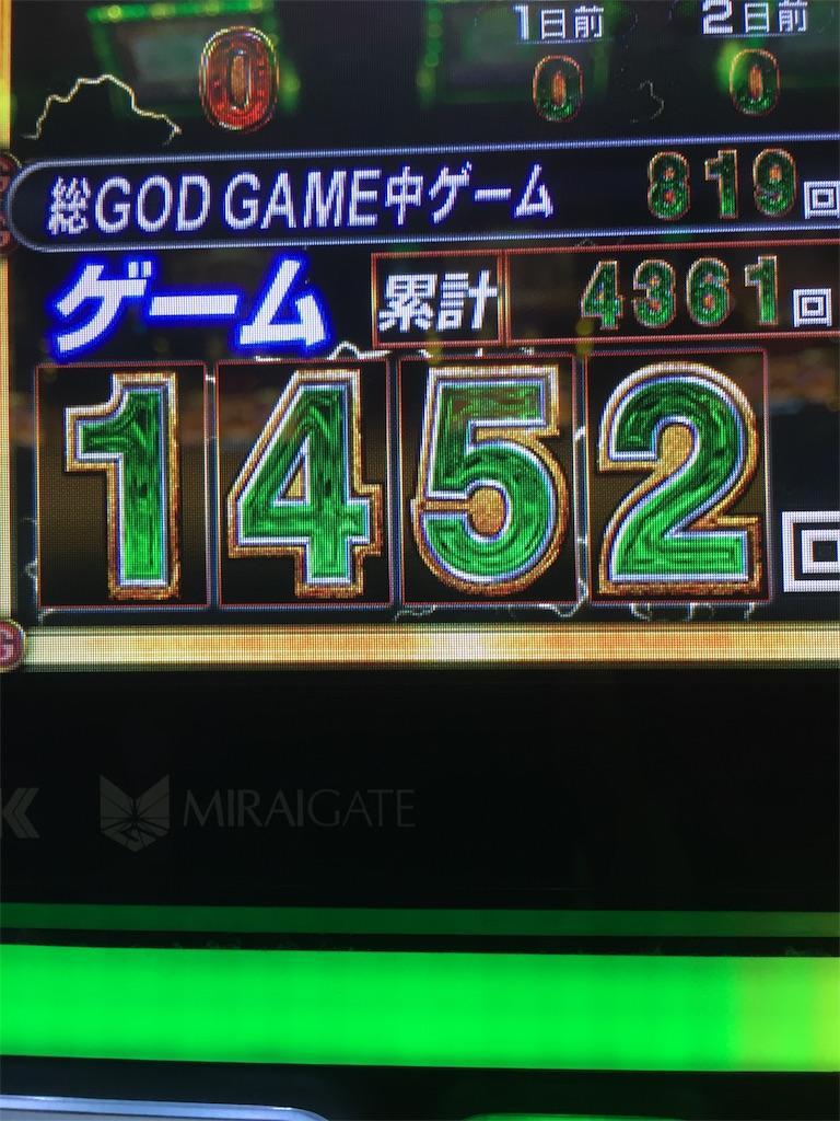 f:id:kougagennosuke:20200113175416j:image