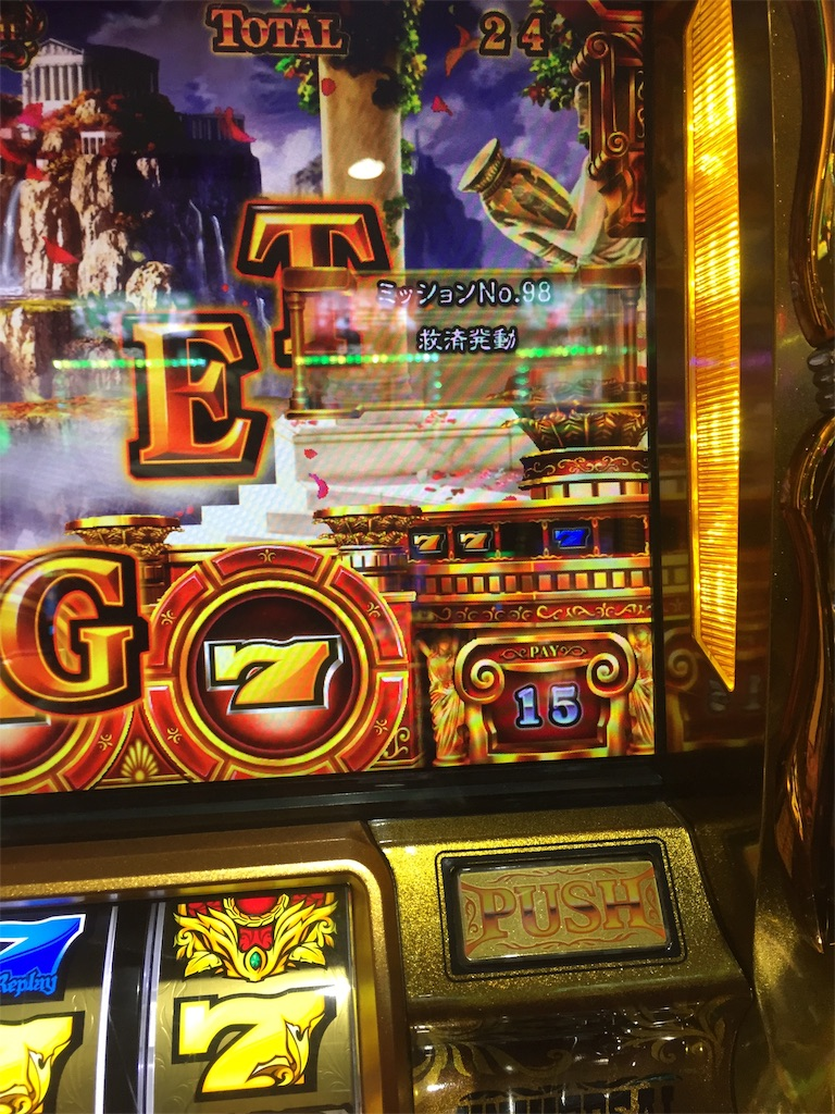 f:id:kougagennosuke:20200113192755j:image