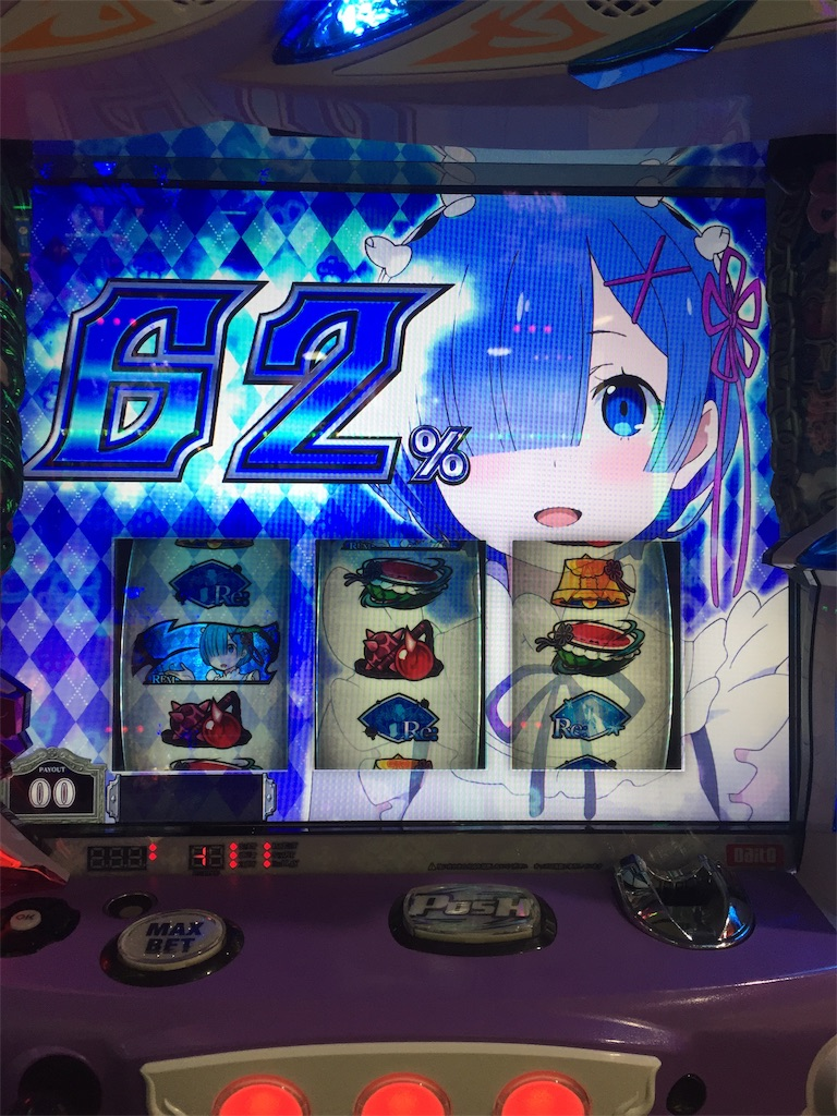 f:id:kougagennosuke:20200113214507j:image