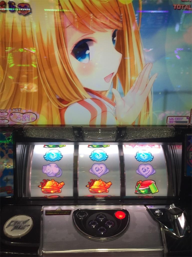 f:id:kougagennosuke:20200119134744j:image