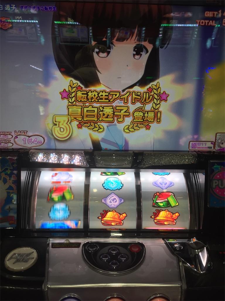 f:id:kougagennosuke:20200119141144j:image