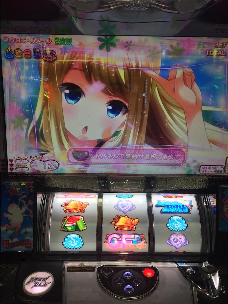 f:id:kougagennosuke:20200119142808j:image
