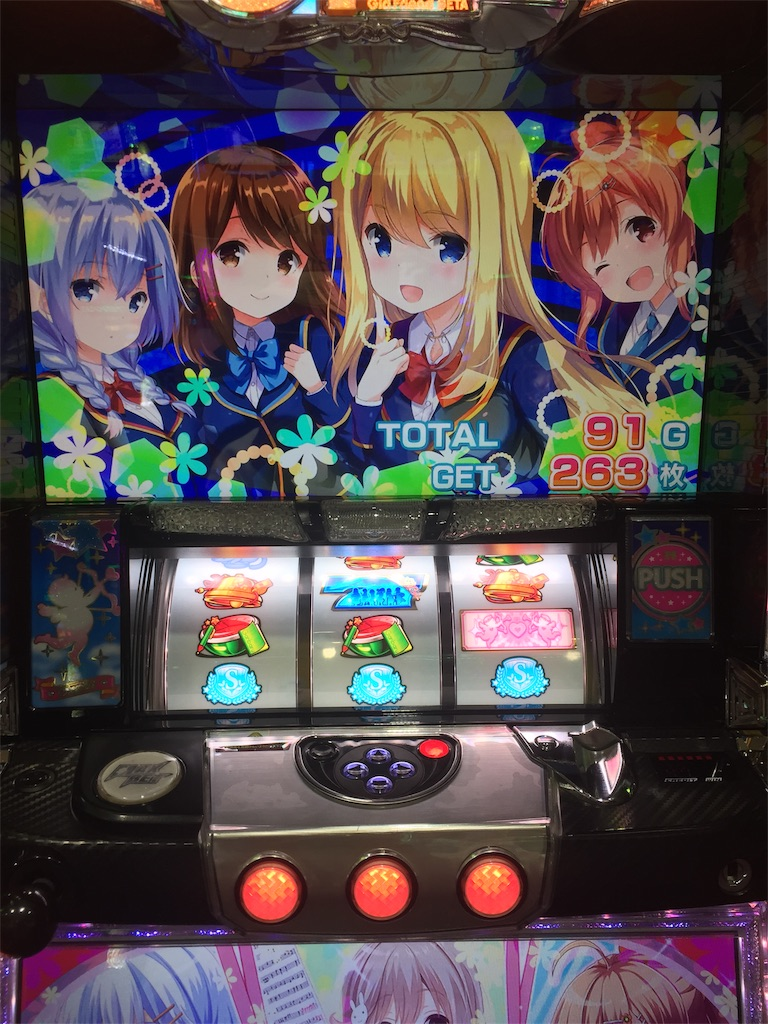 f:id:kougagennosuke:20200119145044j:image