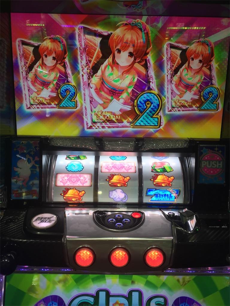 f:id:kougagennosuke:20200119145506j:image