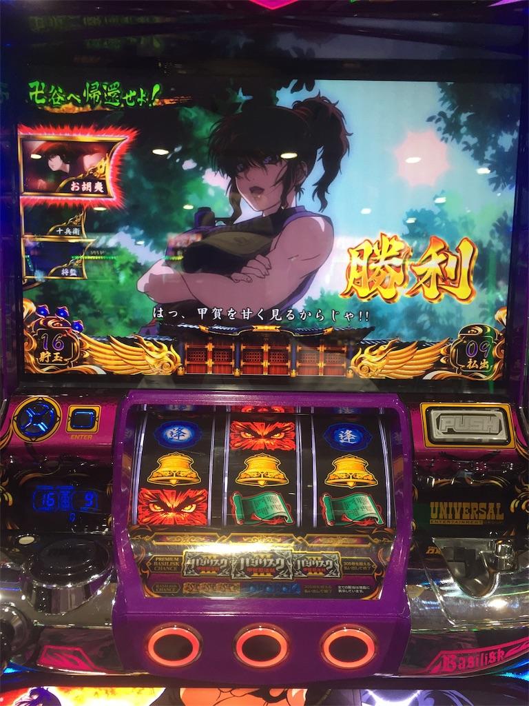 f:id:kougagennosuke:20200119190334j:image
