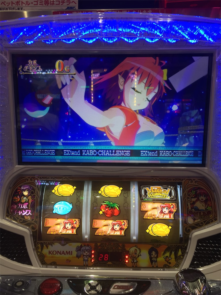 f:id:kougagennosuke:20200120192031j:image
