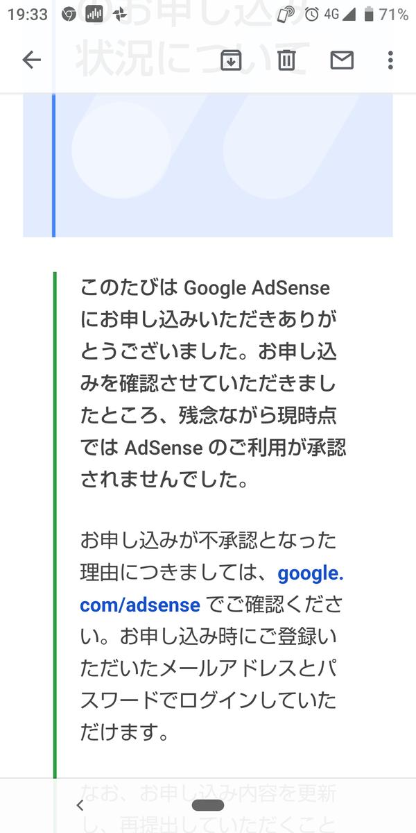 f:id:kougagennosuke:20200128193615p:plain