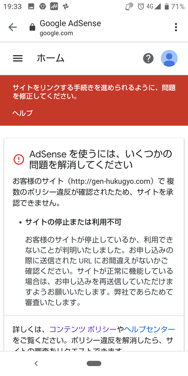 f:id:kougagennosuke:20200128193636p:plain