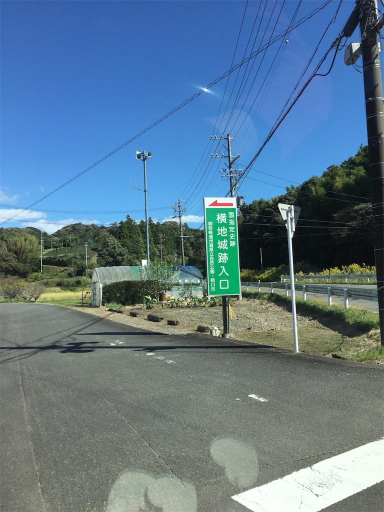 f:id:kougagennosuke:20201024183312j:image