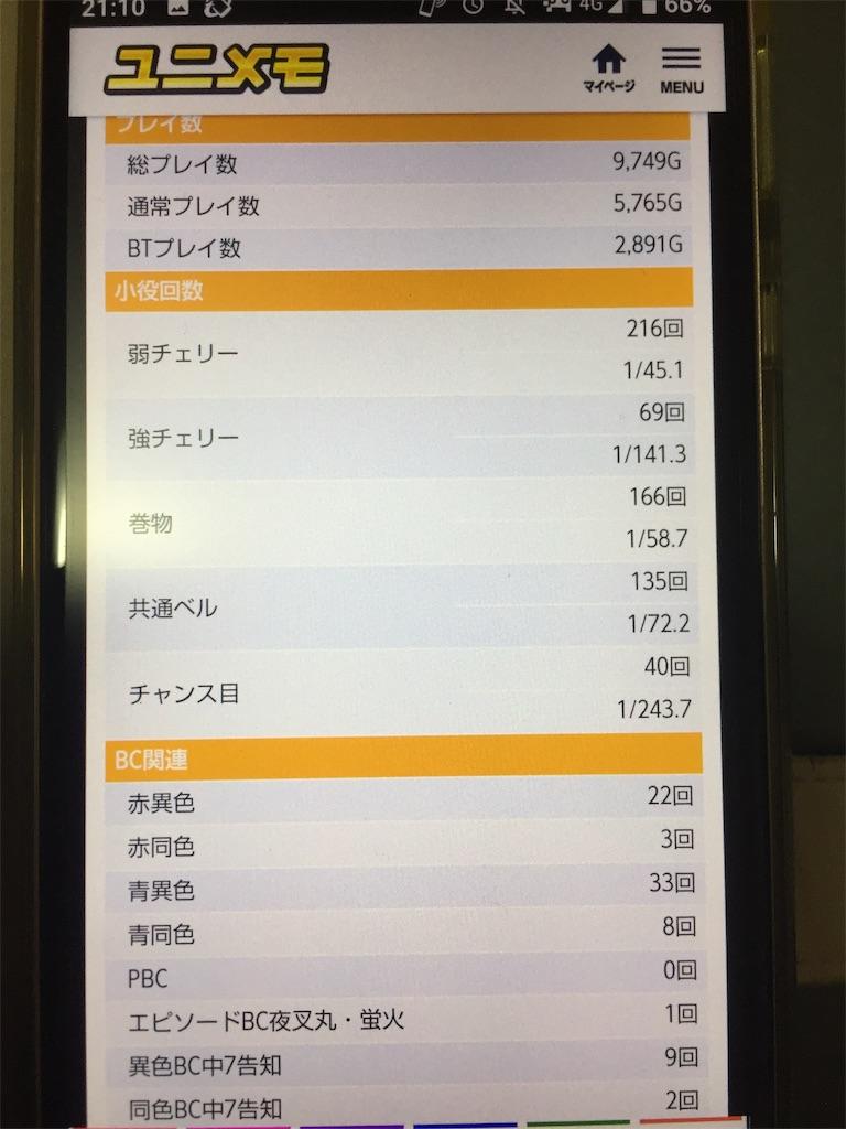 f:id:kougagennosuke:20201114211742j:plain