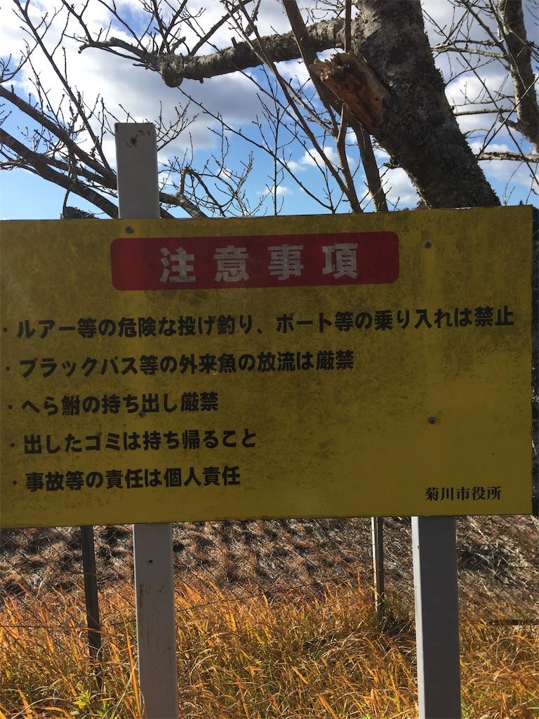 f:id:kougagennosuke:20210101112513j:image