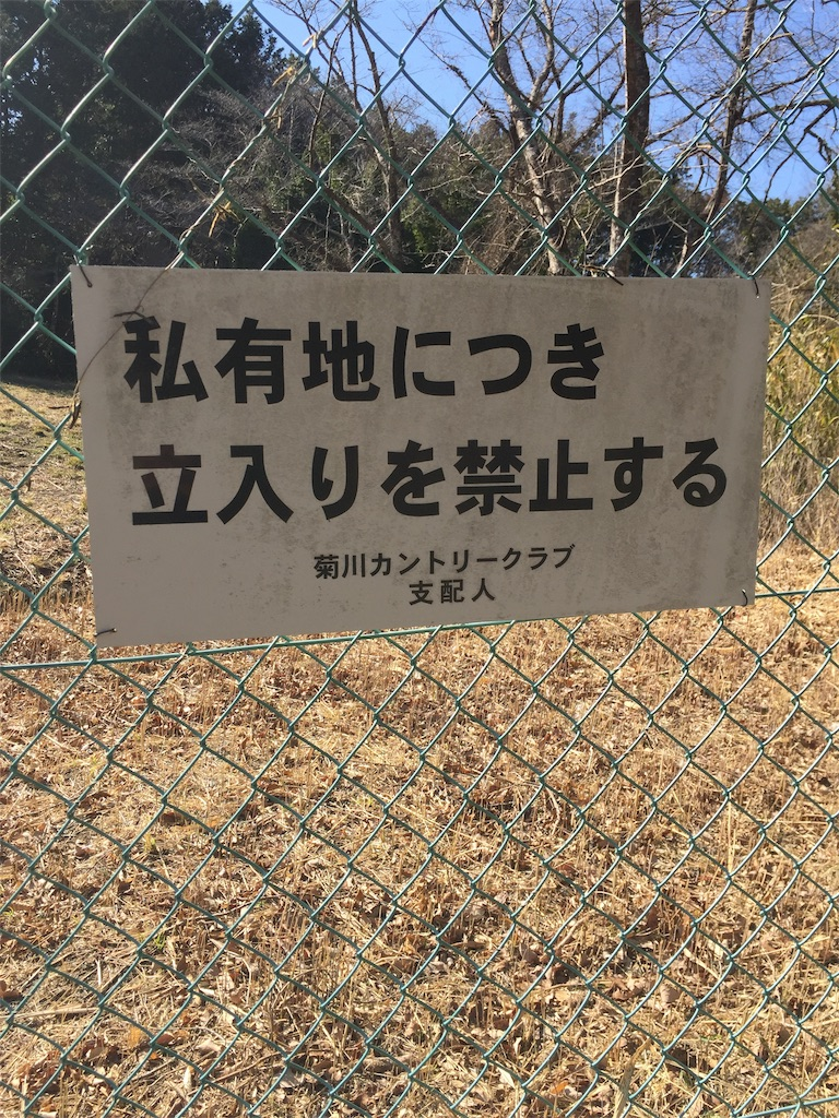 f:id:kougagennosuke:20210206205203j:image