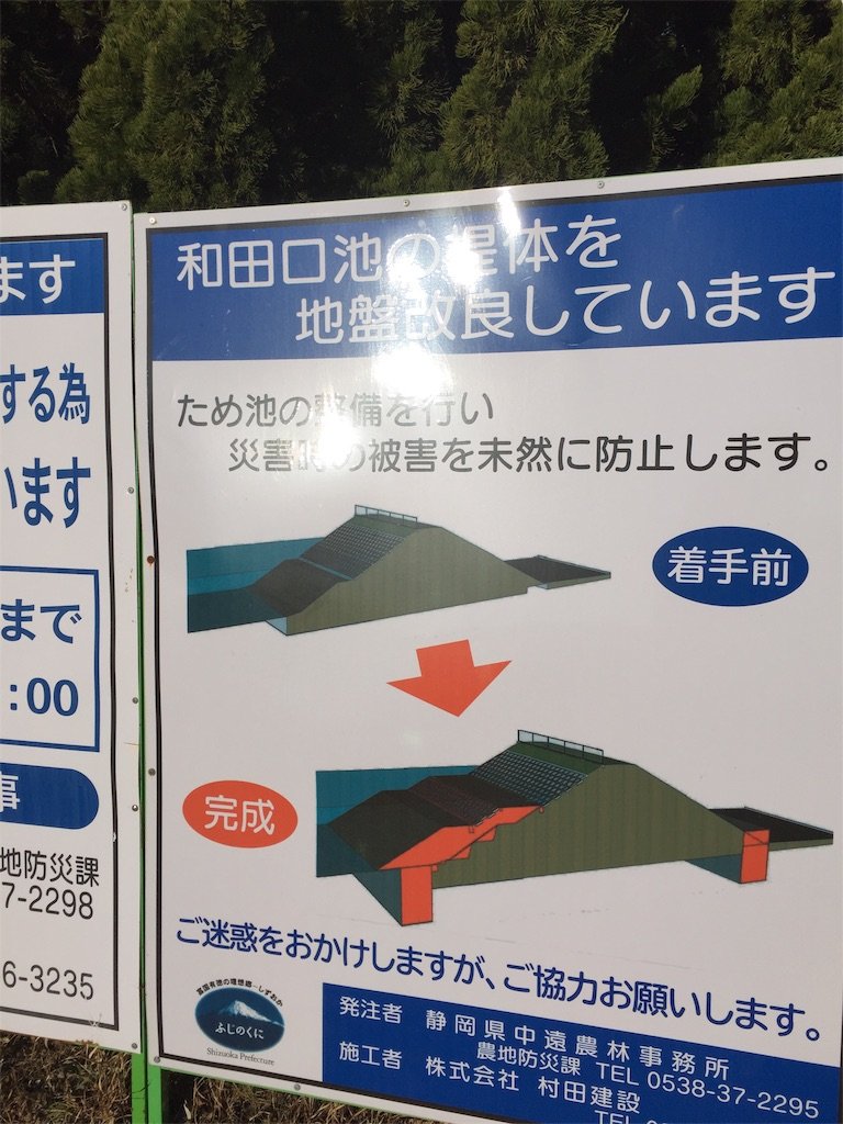 f:id:kougagennosuke:20210206210441j:image