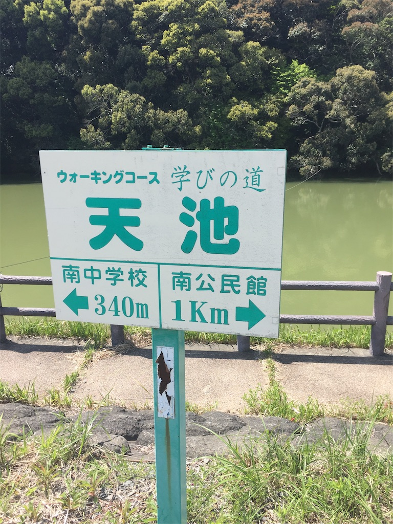 f:id:kougagennosuke:20210411183413j:image