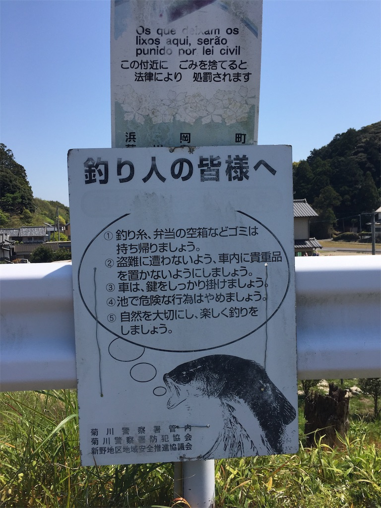f:id:kougagennosuke:20210412191016j:image