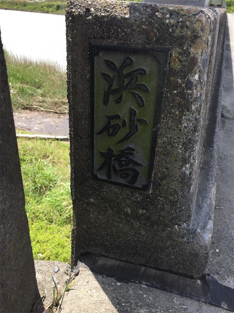 f:id:kougagennosuke:20210418190631j:image
