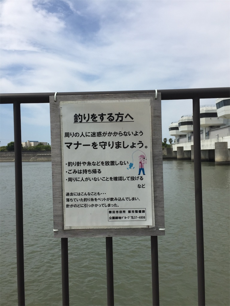 f:id:kougagennosuke:20210425195209j:image