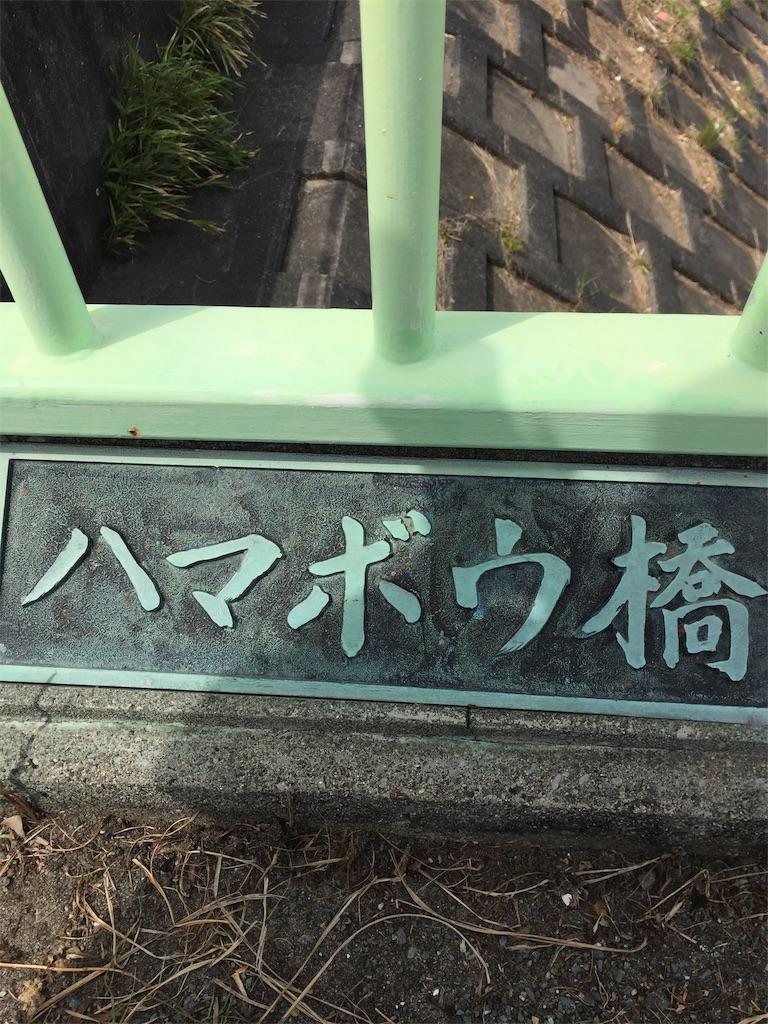 f:id:kougagennosuke:20210425195514j:image
