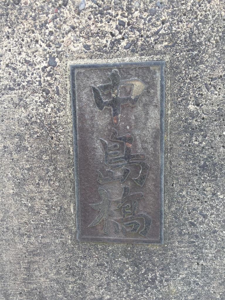 f:id:kougagennosuke:20210425195935j:image