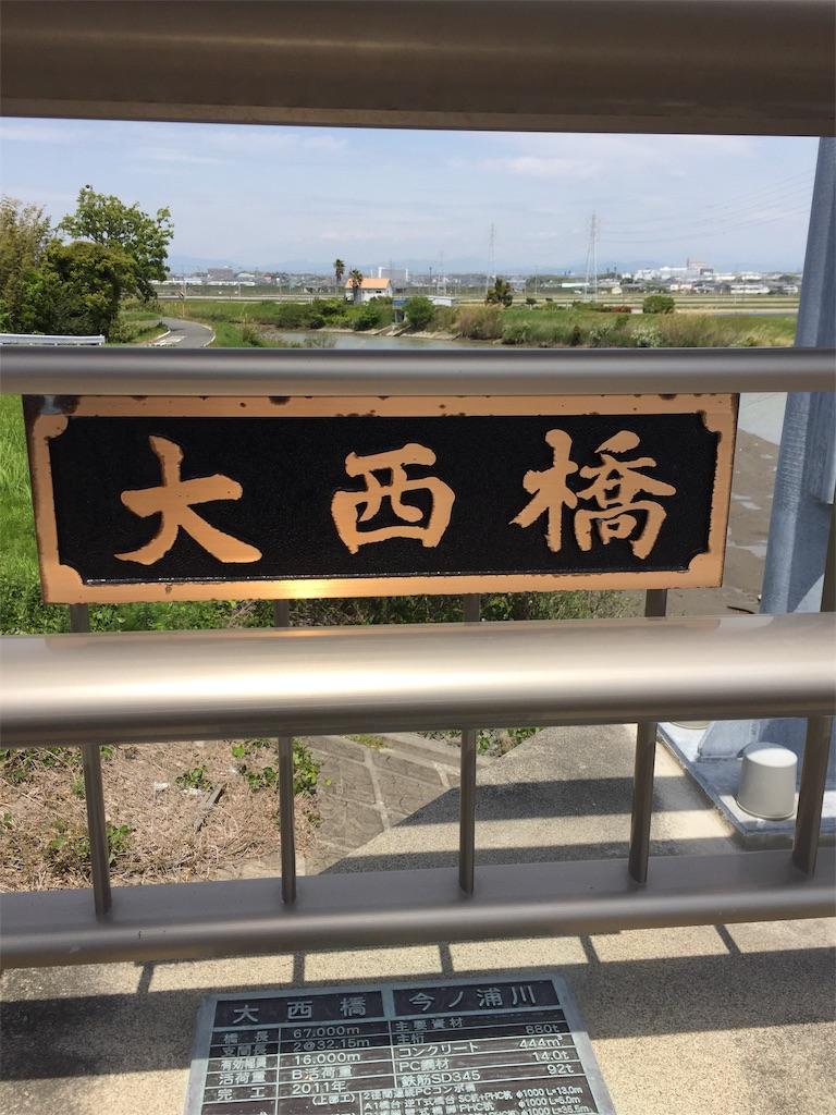 f:id:kougagennosuke:20210425200618j:image