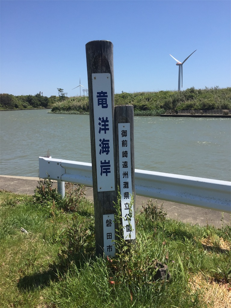 f:id:kougagennosuke:20210503204508j:image