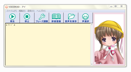 f:id:kougaku-navi:20111202234909p:image