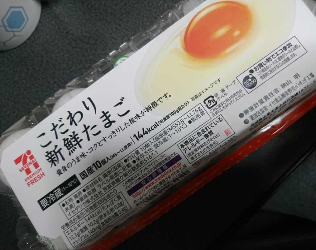 f:id:kougamimaru:20170723215036j:plain