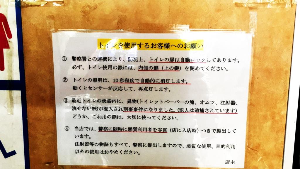 f:id:kougasetumei:20160909202519j:plain