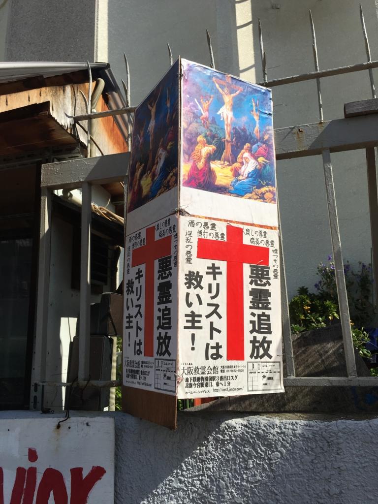 f:id:kougasetumei:20160909204311j:plain