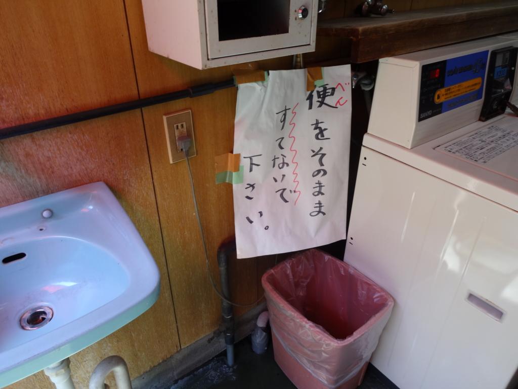 f:id:kougasetumei:20160909212327j:plain