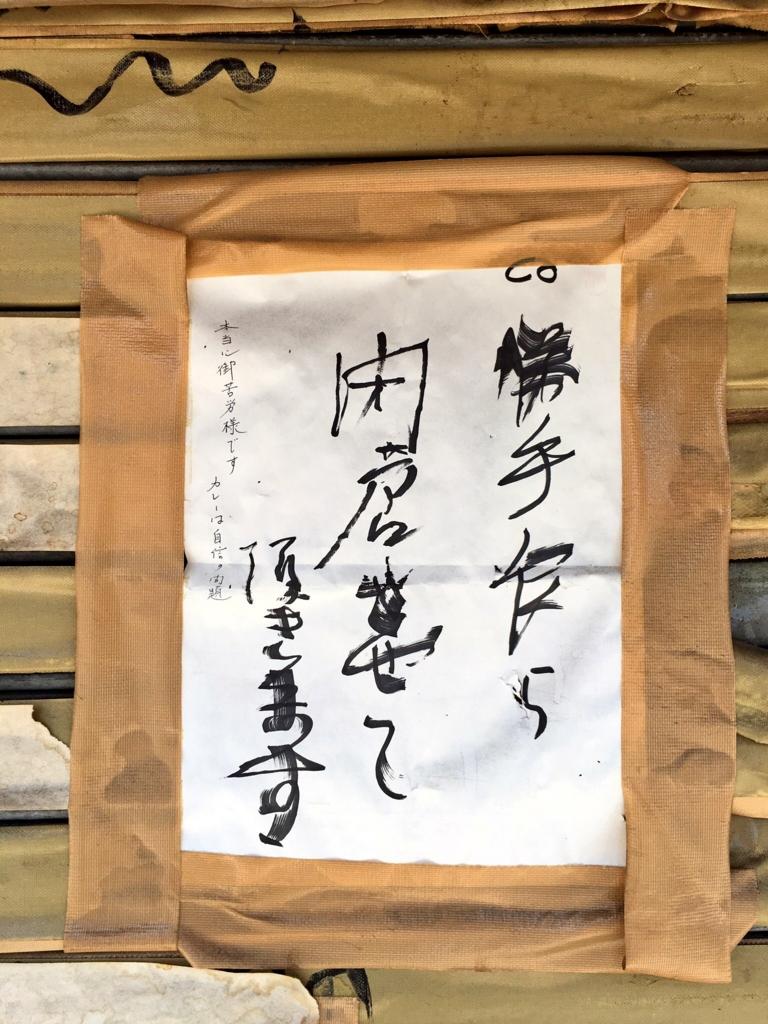 f:id:kougasetumei:20160910130001j:plain