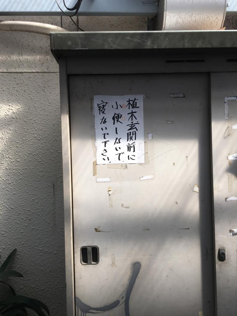 f:id:kougasetumei:20160910215250j:plain