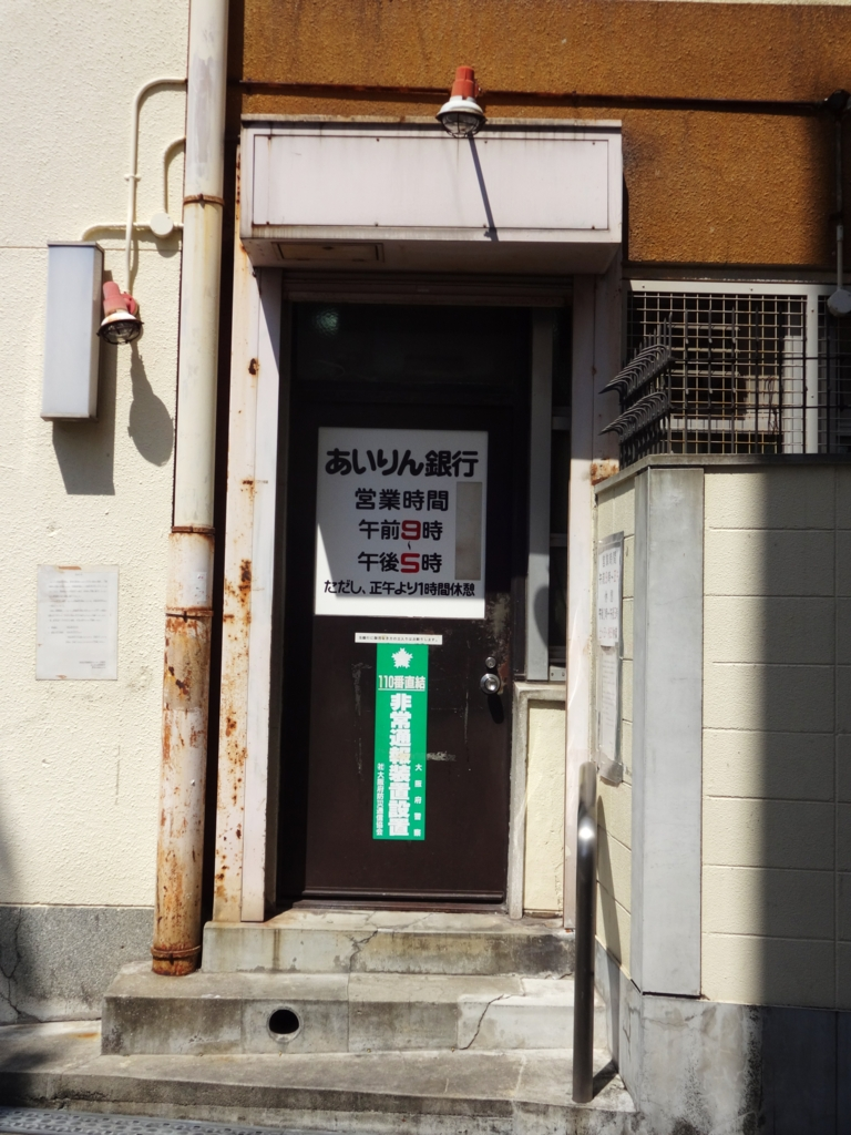 f:id:kougasetumei:20160910220858j:plain