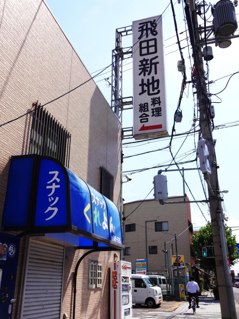 f:id:kougasetumei:20160910221044j:plain
