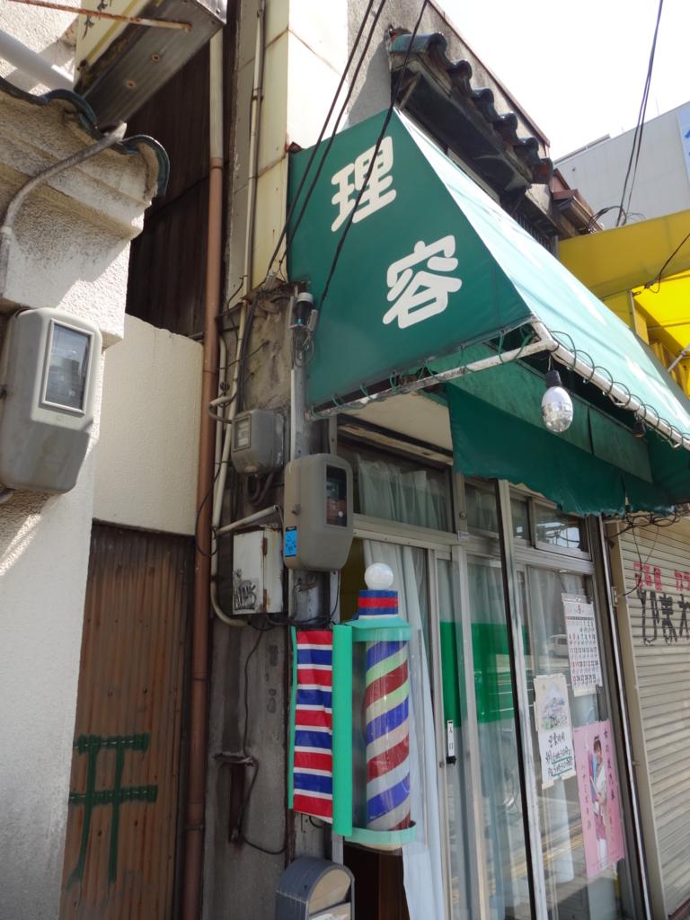 f:id:kougasetumei:20160910221242j:plain