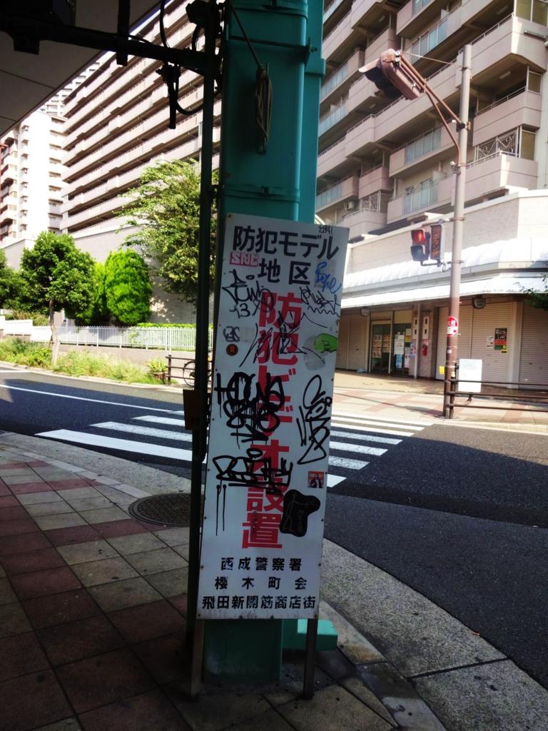 f:id:kougasetumei:20160910222524j:plain