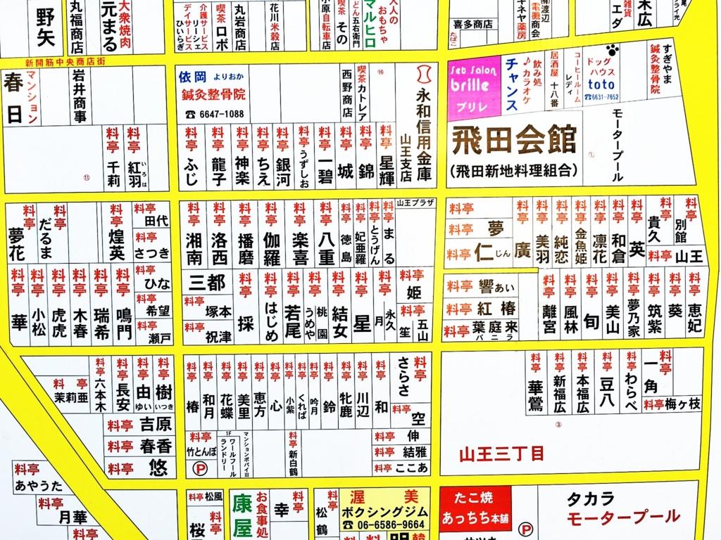 f:id:kougasetumei:20160910223514j:plain