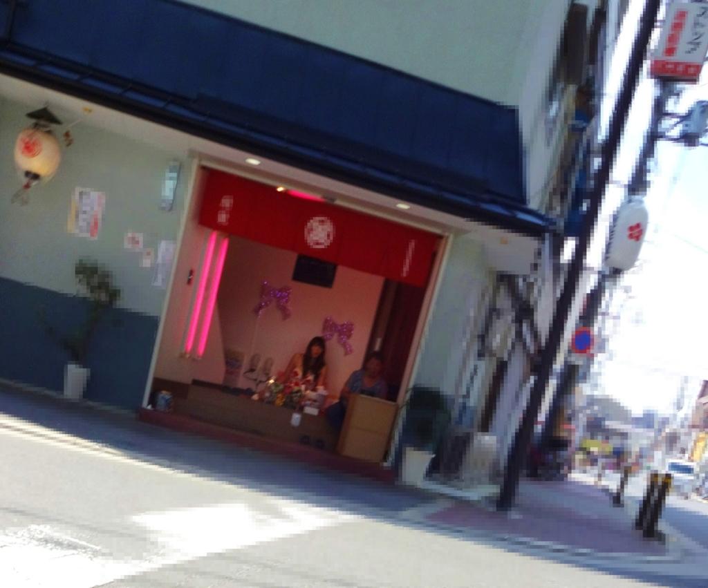 f:id:kougasetumei:20160910225641j:plain