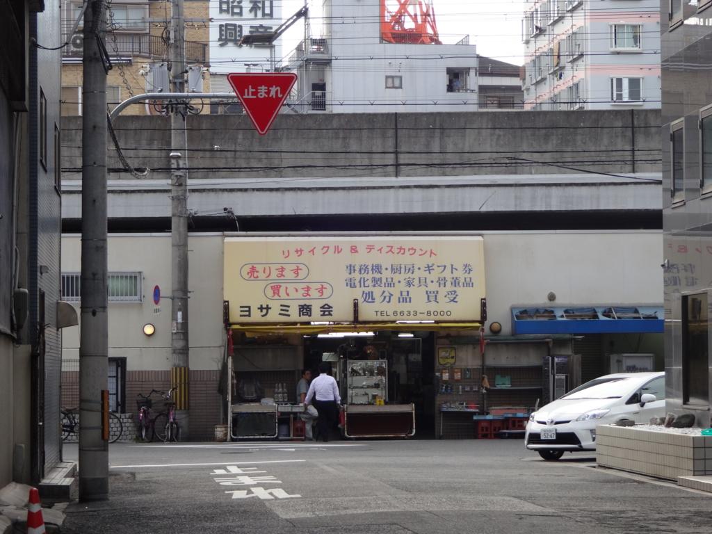 f:id:kougasetumei:20160912134321j:plain