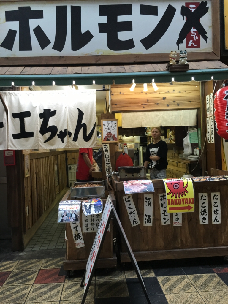 f:id:kougasetumei:20160912145106j:plain
