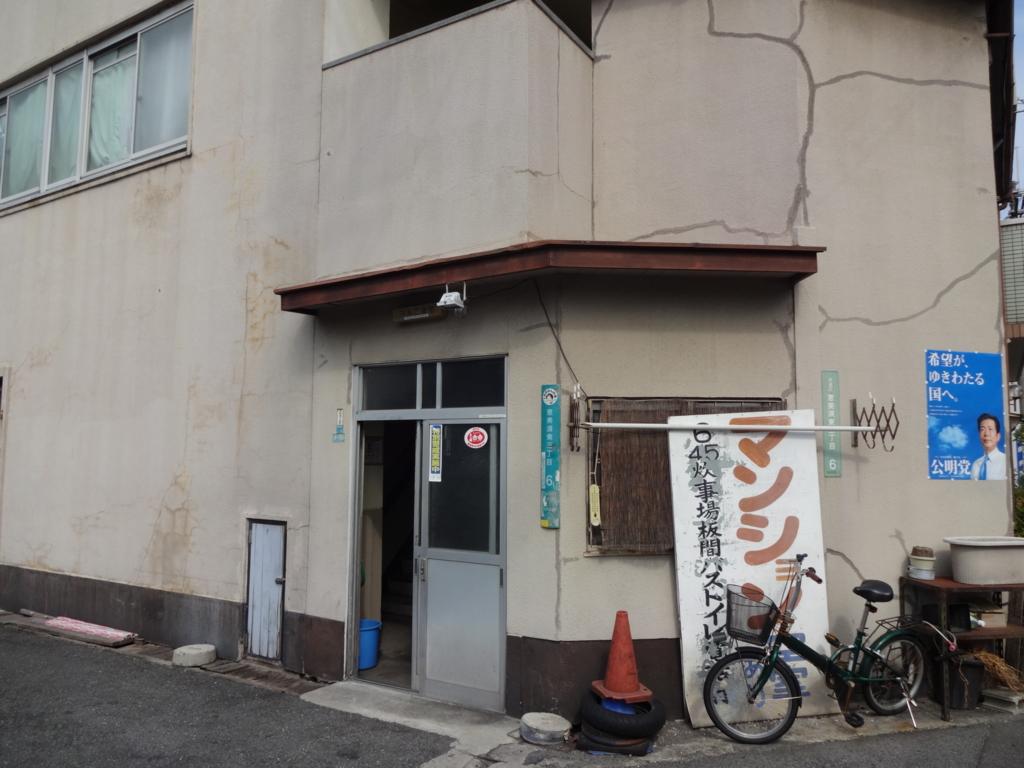 f:id:kougasetumei:20160912145620j:plain
