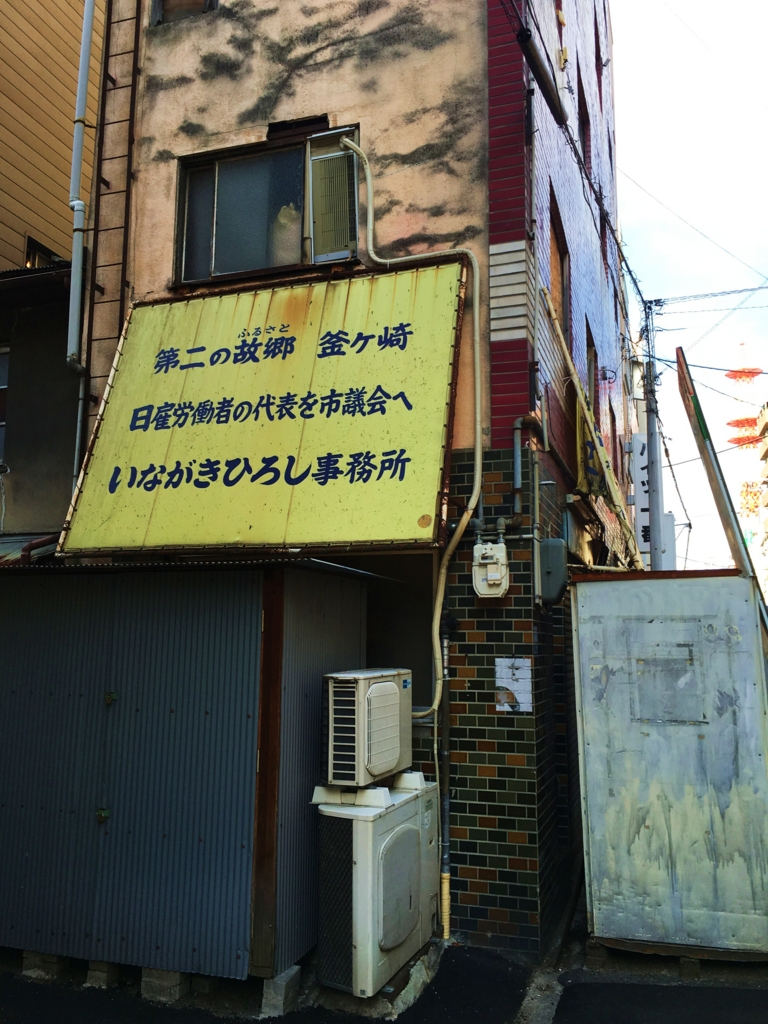 f:id:kougasetumei:20160912153345j:plain